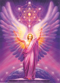 Metatron's Cube - Remarkable Repository of Sacred Geometry - all about Metatron's Cube - get the ebook on Kindle by Jelila - www.jelila.com