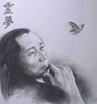 Change is butterfly wing's flutter away - Jelila - Crystal Healing Spiritual Healing Online and in Person - www.jelila.com