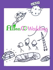 ALIEN WEDDING BOOK - how do you feel about messed DNA - and what to do about it - Annunaki Ancient Aliens - Slave Species of the Gods - Jelila - www.jelila.com
